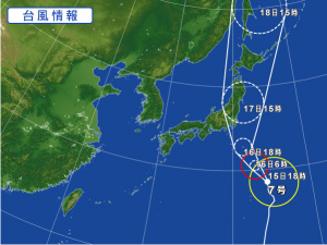 2016台風7号
